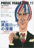 Magazine (Book)/Music Magazine: 02 / 11月号