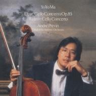 Cello Concerto: Yo-yo Ma(Vc), Previn / Lso