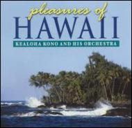 Pleasures Of Hawaii