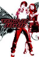 Movie/Tokyo 10+01
