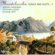 メンデルスゾーン(1809-1847)/Lieder Duets Vol.2: Daneman(S)loges(Br)asti(P)