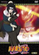 NARUTO -ナルト-/Naruto -ナルト- 6