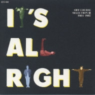 It`s All Right Selection Iii 1984-1987