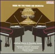 Concerto For 2 Pianos Pierce、Jonas(P)amos / Polish National.rso
