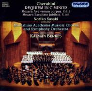 Requiem / Ave Verum Corpus: Berkes / 武蔵野音楽大学.o