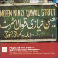 Flight Of The Soul -Qawwali From Pakistan