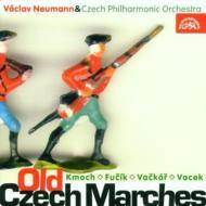 古いチェコの行進曲集 ノイマン&チェコ・フィル