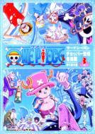 ONE PIECE/One Piece: ワンピース: サードシーズン: チョッパー登場冬島篇: Piece.3