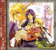 ドラマ CD/Chrno Crusade 3: 始まりの時間