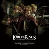 Lord Of The Rings The Fellowship Of The Ring