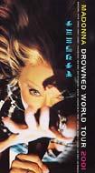 Madonna/Drowned World Tour 2001