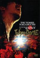 長渕 剛/'92 Japan Live In Tokyo Dome
