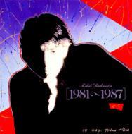 �p���q��1981-1987