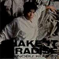 Shake It Paradise