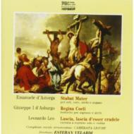 Stabat Mater: Valardi / Camerataligure