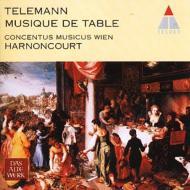 『ターフェルムジーク』全曲 アーノンクール(4CD)