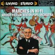 Hi-fi Living Stereo