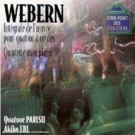 Comp.works For 弦楽四重奏曲、ピアノ五重奏曲 海老彰子quatuor Parisii