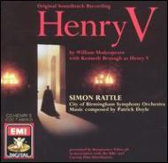 Henry V -Soundtrack