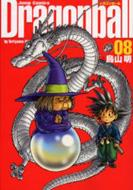 鳥山明/ドラゴンボ-ル完全版 08
