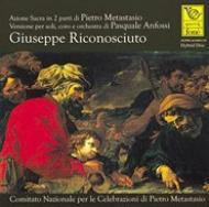 Giuseppe Riconosciuto Pelliccia / Ensemble Salieri Wien