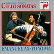 Cello Sonata: Yo-yo Ma(Vc), Ax(P)