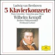 ピアノ協奏曲全集 ケンプ、ライトナー&ベルリン・フィル(3CD)
