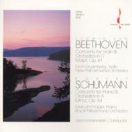 Violin Concerto / Piano Concerto: Gruenberg, Frager, Horenstein / Rpo