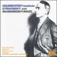 Pictures At An Exhibition / Petrouchka: Koussevitzky / Bso