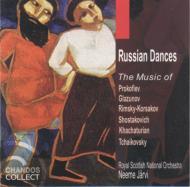 ロシアン・ダンス ヤルヴィ/ス...