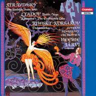 ストラヴィンスキー:『火の鳥』(1945)、リャードフ:バーバ・ヤガー、リムスキー=コルサコフ:ドゥビーヌシカ、他 ヤルヴィ&ロンドン響