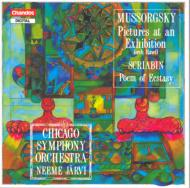 ムソルグスキ−(ラヴェル編):組曲『展覧会の絵』、スクリャービン:交響曲第4番『法悦の詩』 ネーメ・ヤルヴィ&シカゴ交響楽団