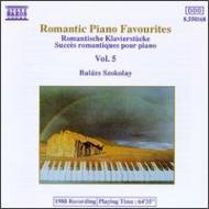 [ロマンティックピアノミュージック]Vol.5<エリーゼのために>/他 ソコライ