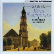 管弦楽器のための交響曲集 コンソルティウム・クラッシウム
