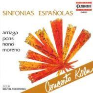 「スペインの交響曲」アリアーガ/ポンス/モレノ/ノーノ コンチェルト・ケルン