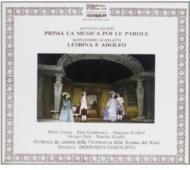 Prima La Musica.../ Lesbina E A