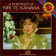 Portrait Of Kiri