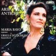 Maria Bayo: Arie Antiche