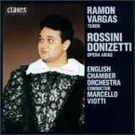 Opera Arias: Ramon Vargas