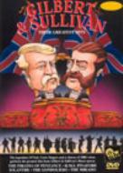サリヴァン、アーサー(1842-1900)/Greatest Hits: V / A