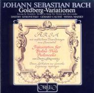バッハ(1685-1750)/(String Trio)goldberg Variations: Sitkovetsky(Vn)causse(Va)maisky(Vc)