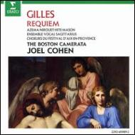 Requiem: Joel Cohen / Boston Camerata, Ensemble Sagittarius