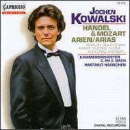 アリア集 コヴァルスキー(カウンターテナー)、ヘンヒェン(指揮)、C・P・E・バッハ室内管弦楽団