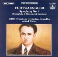 交響曲第3番 A.ヴァルター&ブリュッセル放送交響楽団