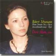 シューマン:ピアノ・ソナタ 第1番&ダヴィッド同盟舞曲集/ドリス・アダム