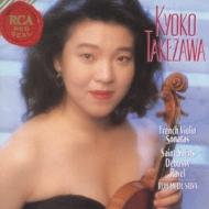 Violin Sonatas: 竹澤恭子