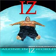 モナ リザ Alone In Iz World