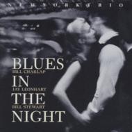夜のブルース Blues In The Night