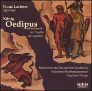 King Oedipus: Weigl / Munich Radio.o