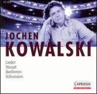 詩人の恋/ モーツァルト/ベートーヴェン歌曲集 コヴァルスキー(カウンターテナー)、カッツ(ピアノ)